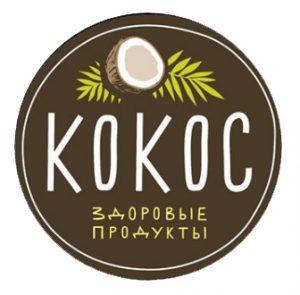 кокос продукты